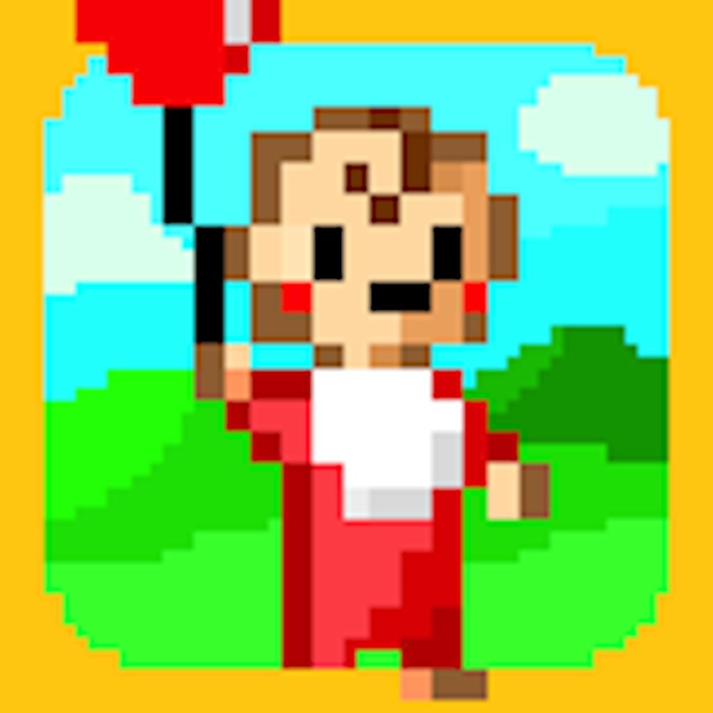 FlyingLily 赤ちゃんダイエットゲームアプリ【フライングリリー】可愛い子供が風船と冒険!アクションげーむ